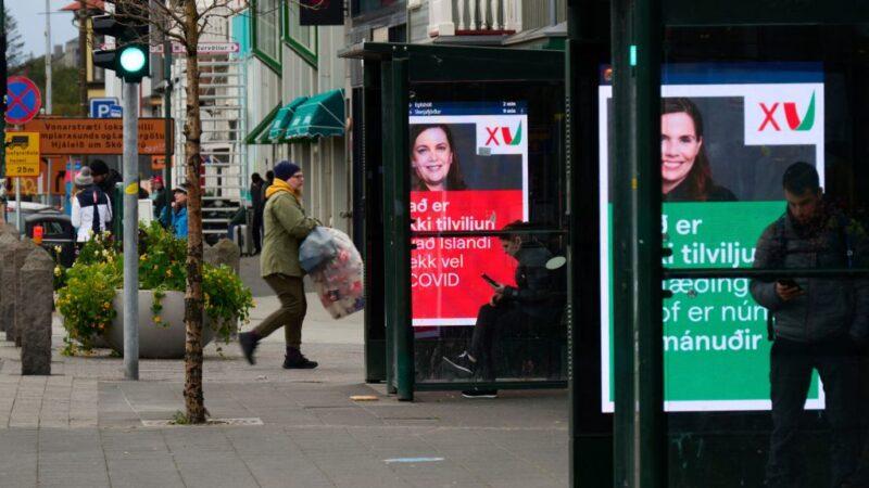 冰島國會選舉 創歐洲首例女性議員過半 總理或換人當