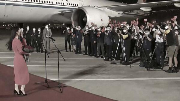 美駐華使館公布孟晚舟案細節 強調其承認美方指控