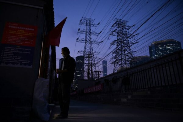中國電荒蔓延北京 當局將保供電列為「政治任務」