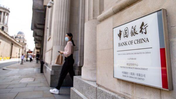中共央行:逾半受访者近两年未储蓄 40%债务重