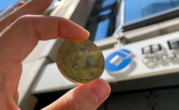 北京宣布虛擬貨幣交易均違法 挖礦列淘汰產業