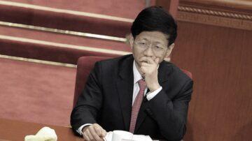 周曉輝:政法系「大老虎」呼之欲出?