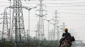 【財經簡訊】中國電力短缺拖累經濟 福特SK創新聯手在美建廠