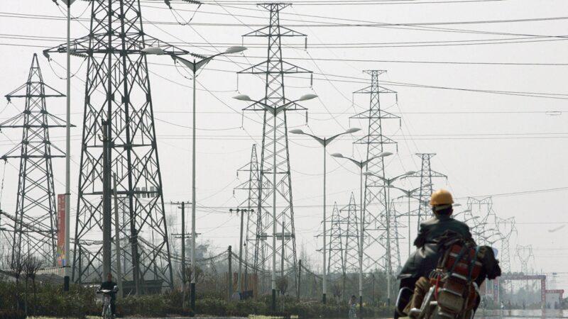 浙江電力缺口持續擴大 再度升級限電措施