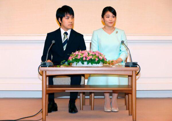 日本真子公主10/26登记结婚 不举行婚礼原因曝光