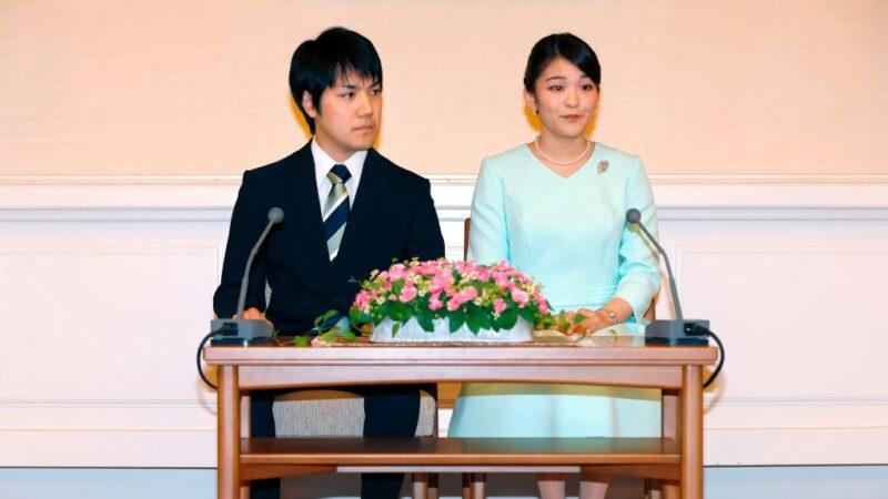 日本真子公主出嫁 婉拒补助金疑不办婚礼