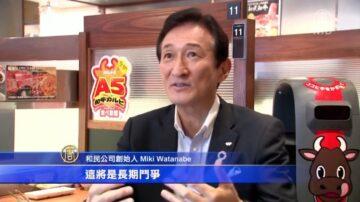 日本大選在即 餐館業主盼望放鬆疫情限制