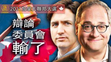 加拿大聯邦大選 自由黨領袖特魯多被碎石擊中