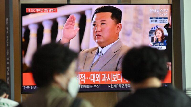 專家指金正恩擁12名替身 朝鮮閱兵現異常