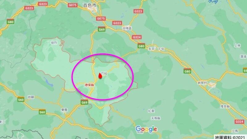 廣西百色4.3級地震房屋受損 居民驚慌躲避(視頻)