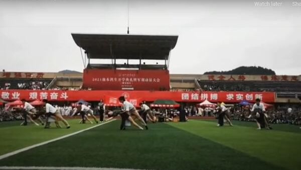 四川农业大学军训跳艳舞 引发舆论反弹