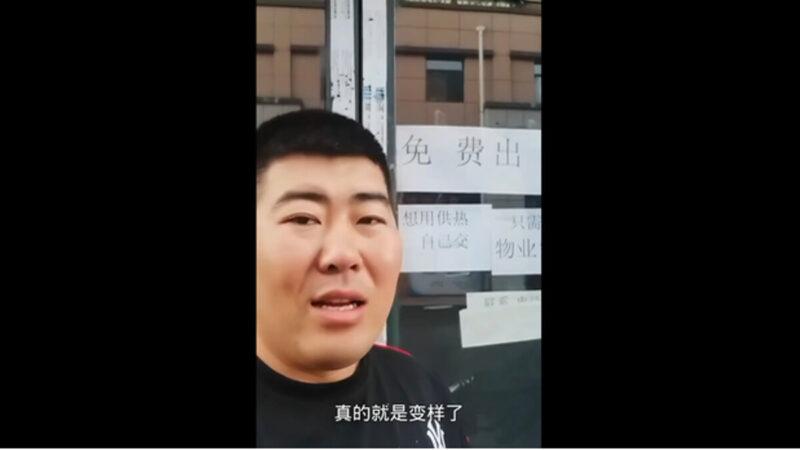 牡丹江街鋪免費出租 中國經濟蕭條私企紛紛倒閉