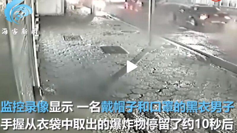 中共駐里約總領館遭爆炸襲擊