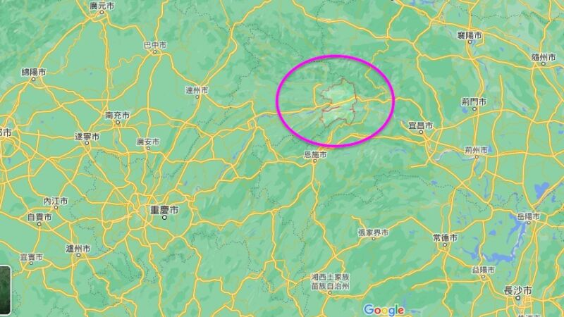 重慶筆架山二次崩塌 原因不明 近百人提前撤離