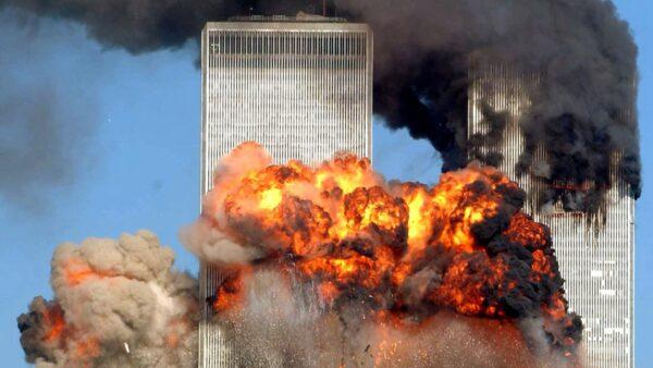 """拜登下令:解密""""9·11""""调查文件"""