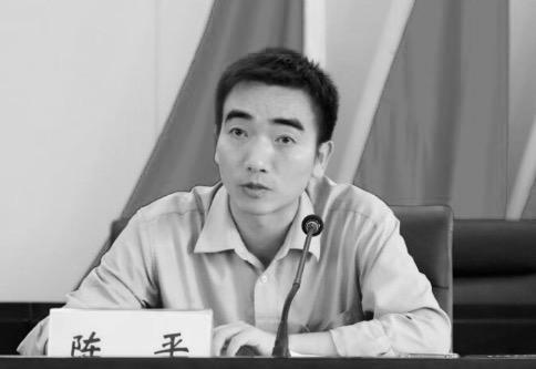 湖北省十堰市郧县政法委副书记陈平。(网络图片)