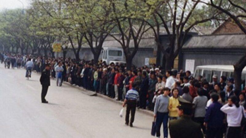 內部文件泄露遼寧當局最懼怕的「不穩定因素」