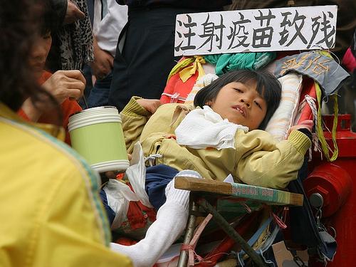 北京官员自相矛盾 避疫苗致死重症案例