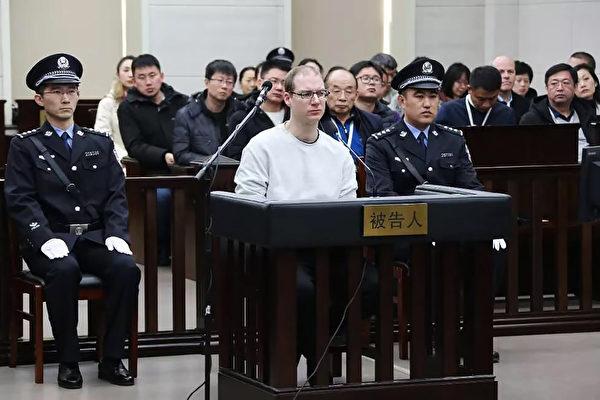 孟晚舟返國 判11年加拿大人獲釋 判死刑無音信