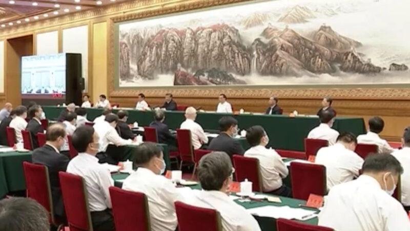 王赫:中央民族工作会议曝中共深层恐惧