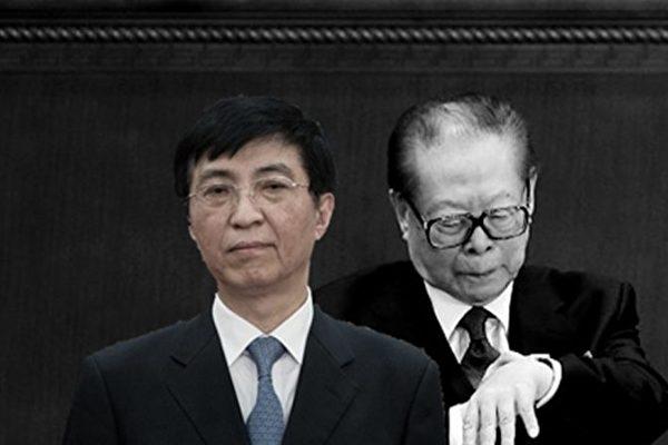 王友群:中共意识形态总管王沪宁哪里去了?
