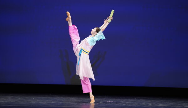 【快訊】第九屆全世界中國古典舞大賽開賽