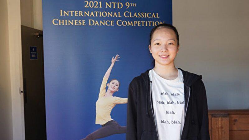 可温婉可俏皮 中国古典舞选手演绎传统淑女