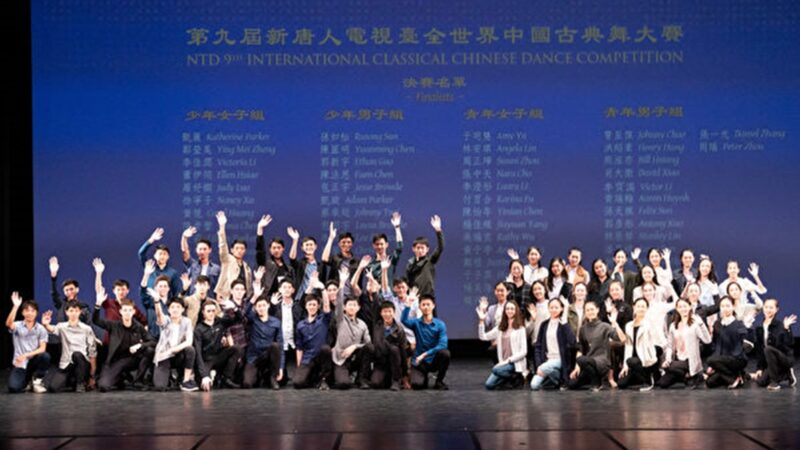 中國古典舞大賽現失傳絕技 52人入決賽
