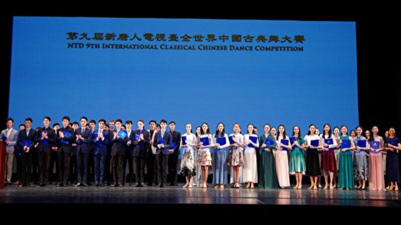 【快讯】第九届中国古典舞大赛获奖名单揭晓