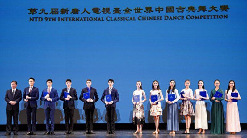 第九屆中國古典舞大賽落幕 12名選手獲金獎