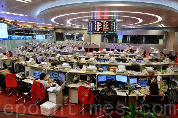 陳思敏:香港股市一隱形「金礦」與周永康餘毒
