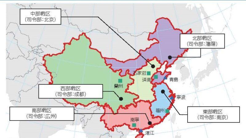 中共北部戰區面對三個方向的防禦捉襟見肘