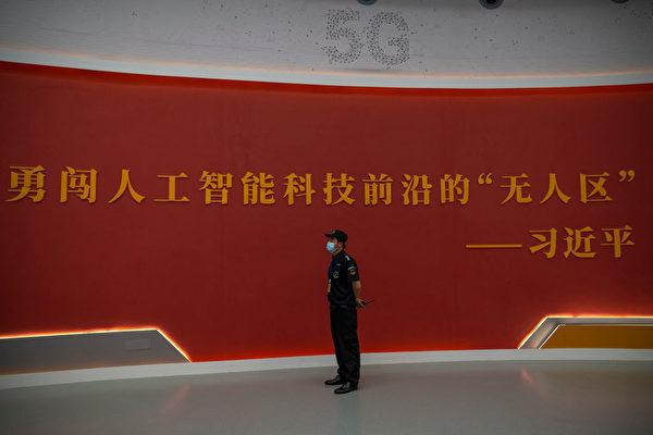 鍾原:習近平講話道出中國人才問題根源