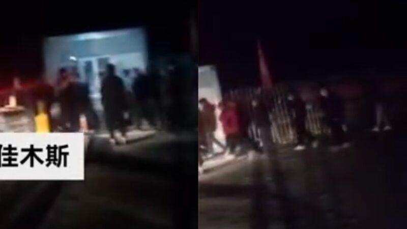 佳木斯食品公司氨氣洩漏 上百村民連夜撤離(視頻)