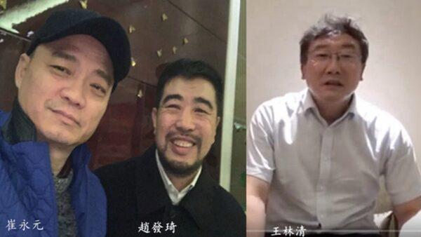 千億礦權案餘波難平 趙發琦失蹤2年拒絕認罪
