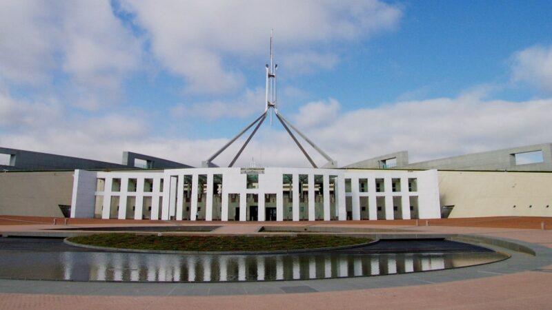 中共為入CPTPP遊說澳議會 澳財長卻唱反調