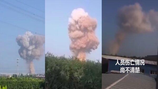 山西太原一化工廠疑似爆炸 現場騰起蘑菇雲(視頻)