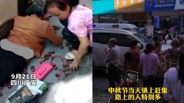 中秋節四川廣安小型客車撞行人 致7人死傷