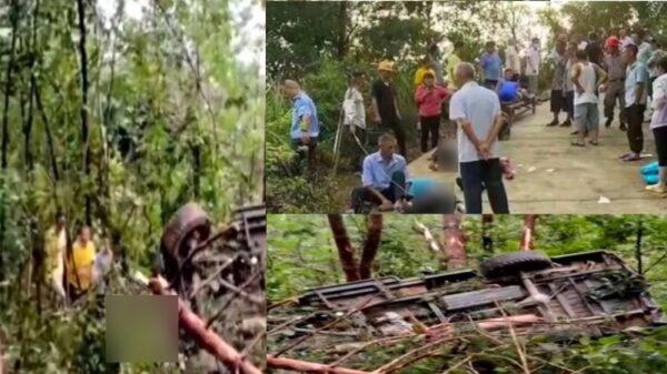 安徽太湖一皮卡车坠80米深崖谷 12人遇难(视频)
