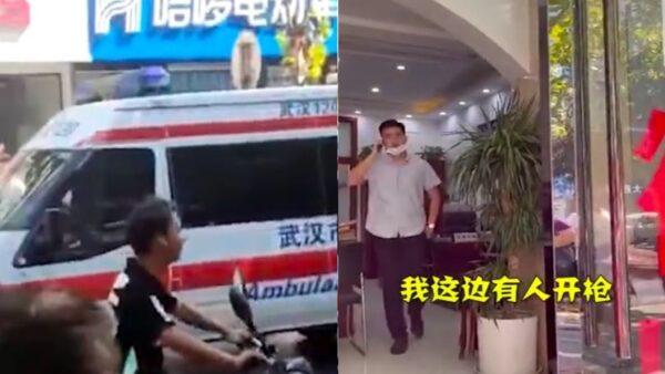 武漢光谷發生槍擊案 一年輕男律師被殺身亡(視頻)