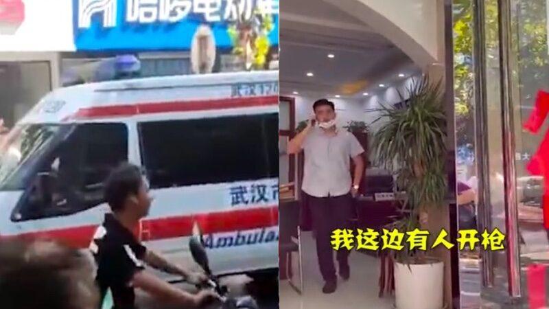 武漢兩律師同日遇害 一人遭槍殺一人被刀傷