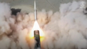 【禁聞】中共測試高超音速導彈?美國密切關注