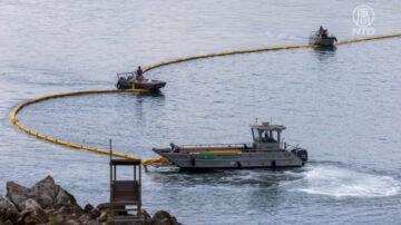 南加漏油事件 當局:管道裂縫長13英吋