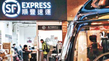 中国速递新规 不寄无中文标识进口商品