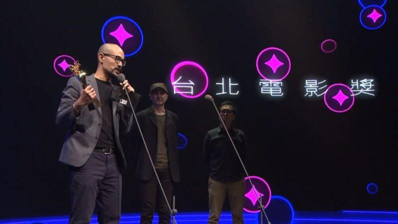 23屆台北電影獎揭獎 《捕鰻的人》摘百萬首獎