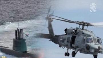 【短訊】中國漁船在韓國海域傾覆 12人獲救3人失蹤