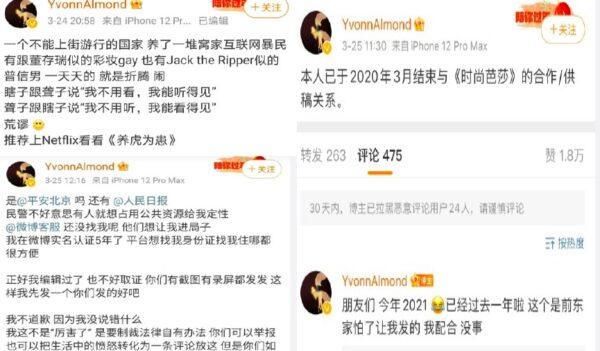 10月12日,北京一名27歲女子許某因發貼涉及董存瑞被判刑7個月。圖為相關貼文。(網頁圖片截圖合成)