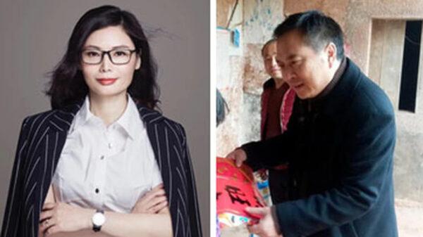 四川女律師與官員丈夫受賄超2500萬 細節曝光