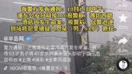 上海酒店发生惨烈命案 传女店长头被砍下放前台
