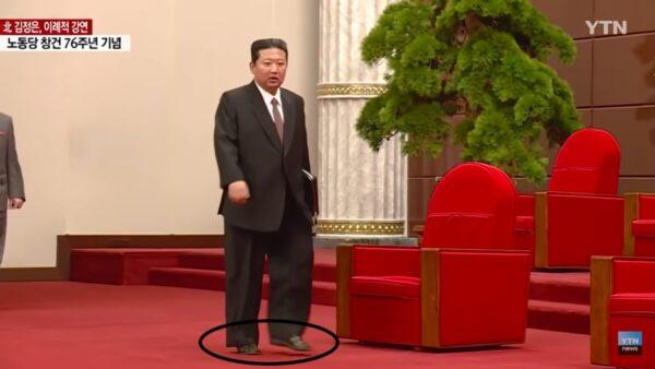 金正恩穿西装配凉鞋 怪异着装引揣测